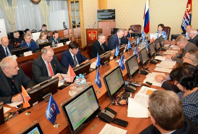 Завершена осенняя сессия регионального парламента